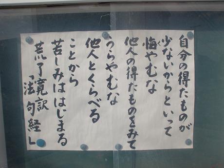 shukusho-CIMG0984.jpg