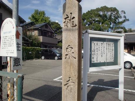 shukusho-CIMG0985.jpg
