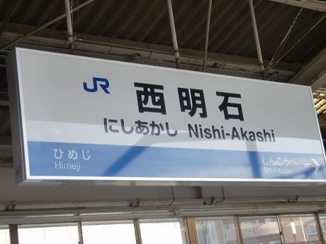 shukusho-CIMG1004.jpg