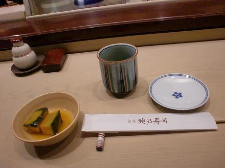 shukusho-CIMG1006.jpg