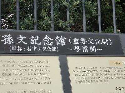 shukusho-CIMG1090.jpg