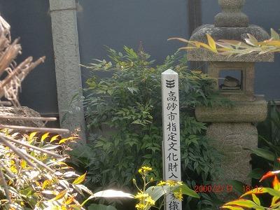 shukusho-CIMG1129.jpg