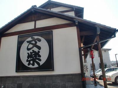 shukusho-CIMG1140.jpg