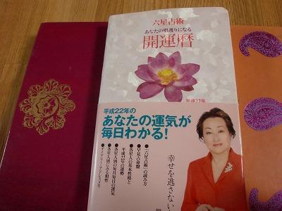 shukusho-CIMG1170.jpg