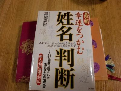 shukusho-CIMG1172.jpg