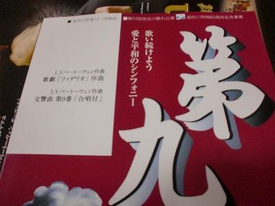 shukusho-CIMG1338.jpg