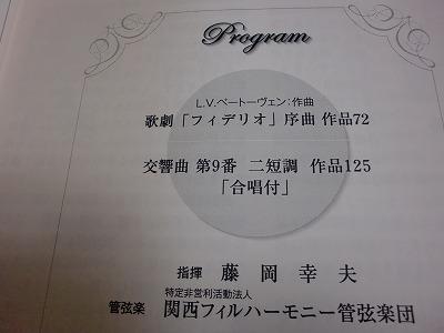shukusho-CIMG1340.jpg
