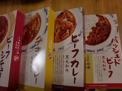 shukusho-CIMG1350.jpg