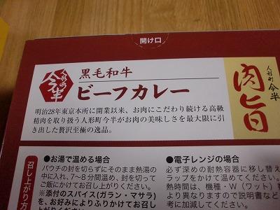 shukusho-CIMG1352.jpg