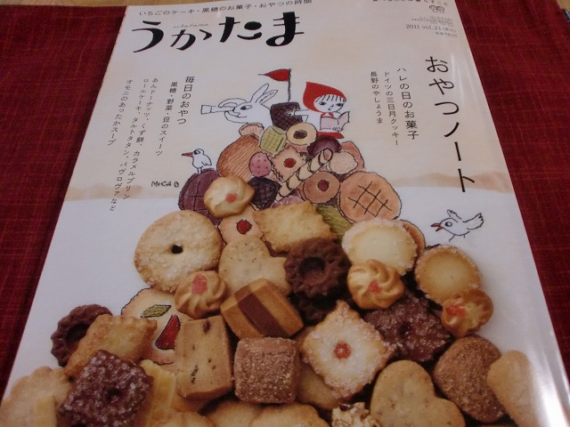 shukusho-CIMG1414.jpg