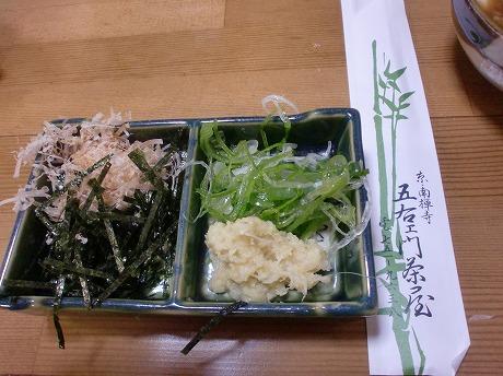 shukusho-CIMG1433.jpg