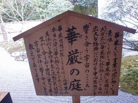 shukusho-CIMG1439.jpg