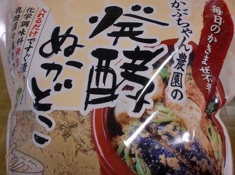 shukusho-CIMG1451.jpg