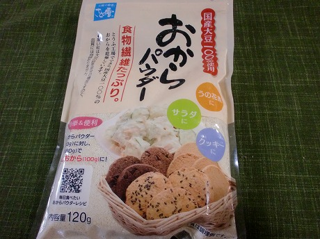 shukusho-CIMG1458.jpg