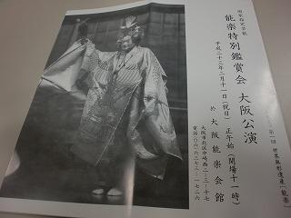 shukusho-CIMG1549.jpg