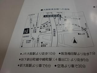 shukusho-CIMG1551.jpg