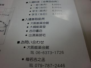 shukusho-CIMG1552.jpg