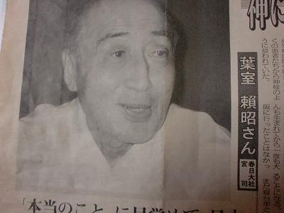shukusho-CIMG1611.jpg