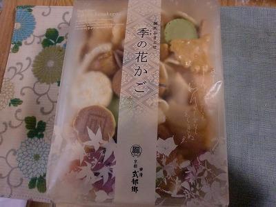 shukusho-CIMG1640.jpg