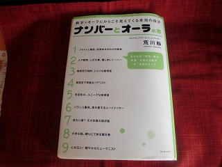 shukusho-CIMG1659.jpg
