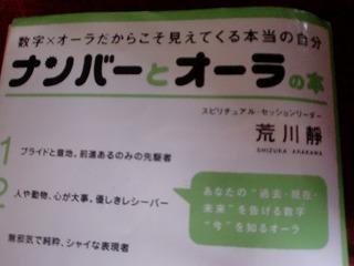 shukusho-CIMG1660.jpg