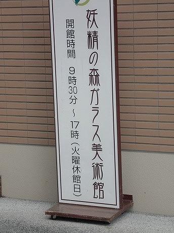 shukusho-shukusho-CIMG0889.jpg