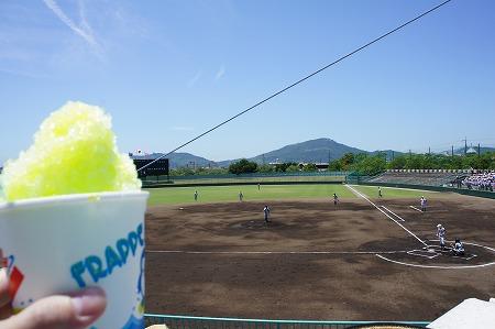 高校野球 013