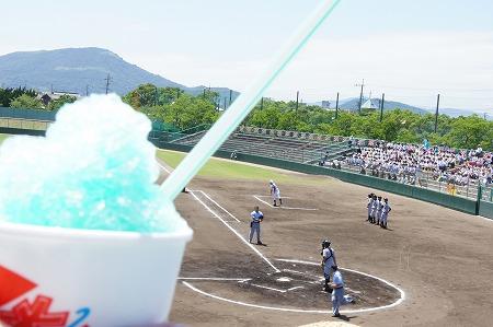 高校野球 014