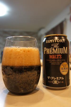 sake 002