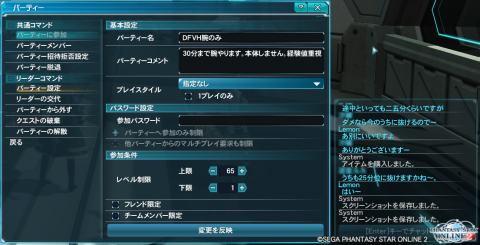 pso20131122_225719_013.png