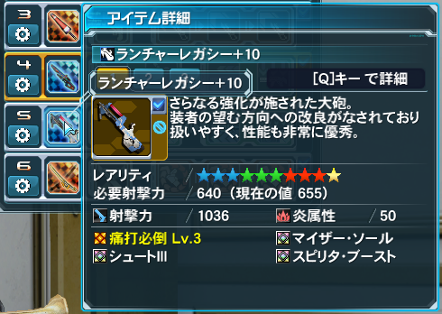 pso20131124_162321_027.png
