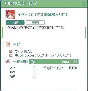 gq10.jpg