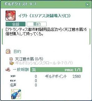 gq9.jpg