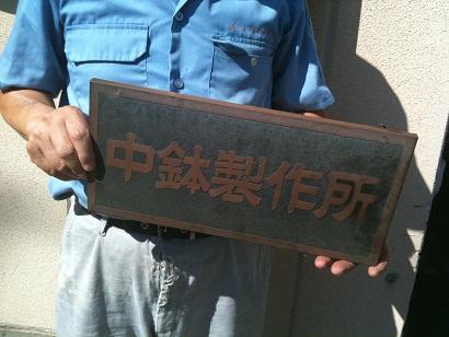 035-hyosatsu.jpg