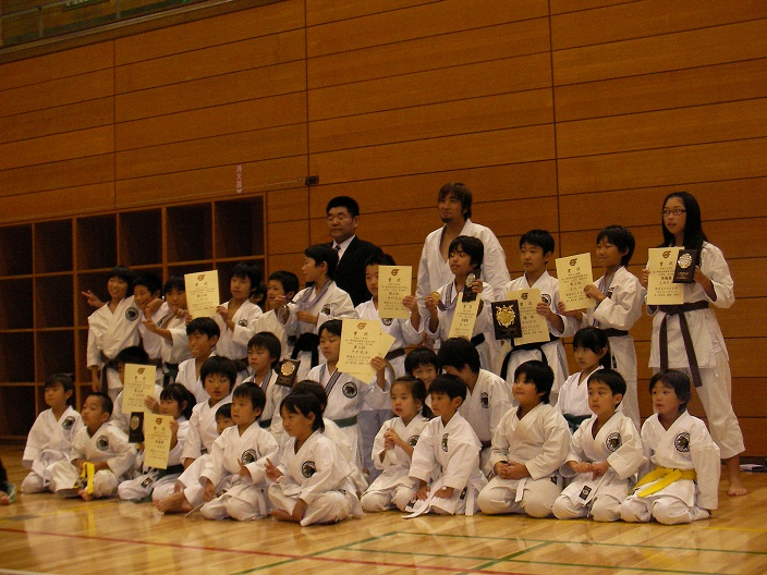 SANY0098-karateshoujyou.jpg