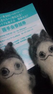 雑用姉妹-DVC00239.jpg