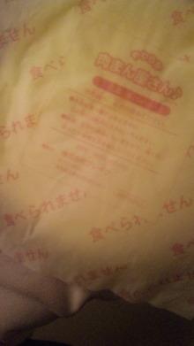 雑用姉妹-DVC00263.jpg