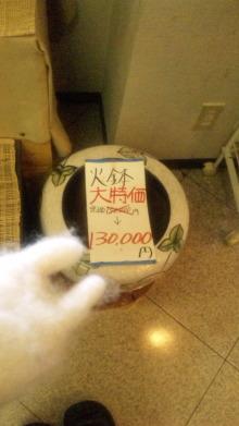 雑用姉妹-DVC00361.jpg