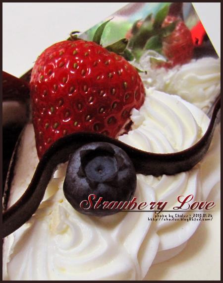 strawberryLove.jpg