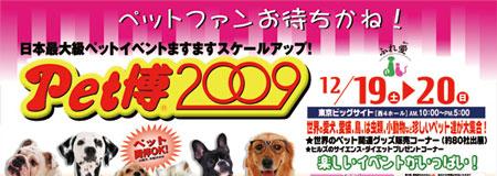 tokyo_m_05.jpg