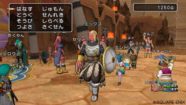 20110906_002_dq10.jpg