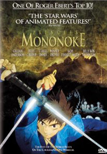20111214_001_mononoke_01.jpg