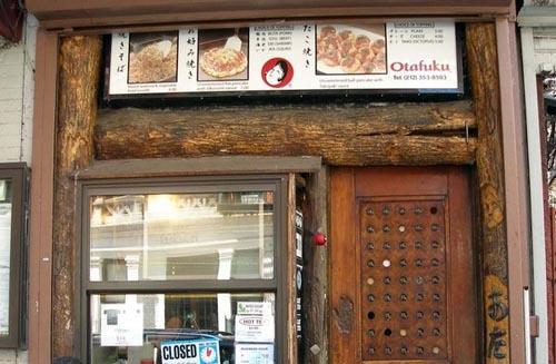 20120224_001_ogafuku_00.jpg