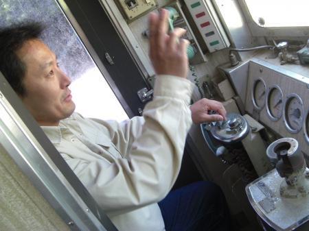須古さんの車掌さん