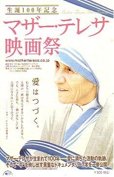 マザーの映画祭_tmp
