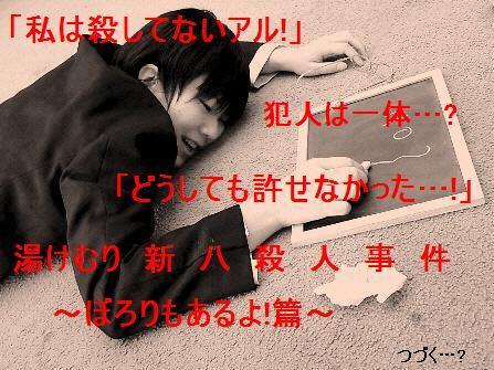 sin_satu1.jpg