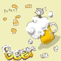 beer♪