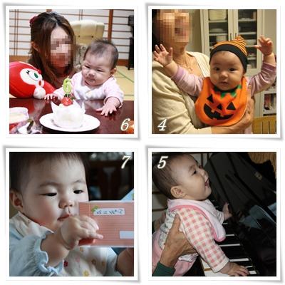 82_20100525002543.jpg