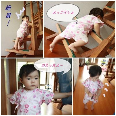 99_20100629005538.jpg