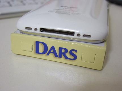 DARS_2-thumbnail2.jpg